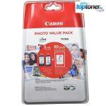 Canon PG545XL (PG-545XL) + CL546XL (CL-546XL) MULTIPACK+50LAP FOTÓPAPÍR MX495, iP2850, MG2450, MG2550, MG2950, MG3050